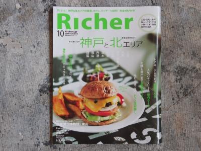 20140907 Richer #10