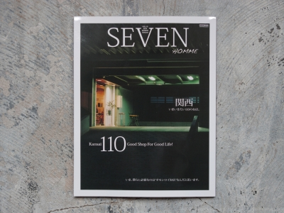 SEVEN HOMME #13