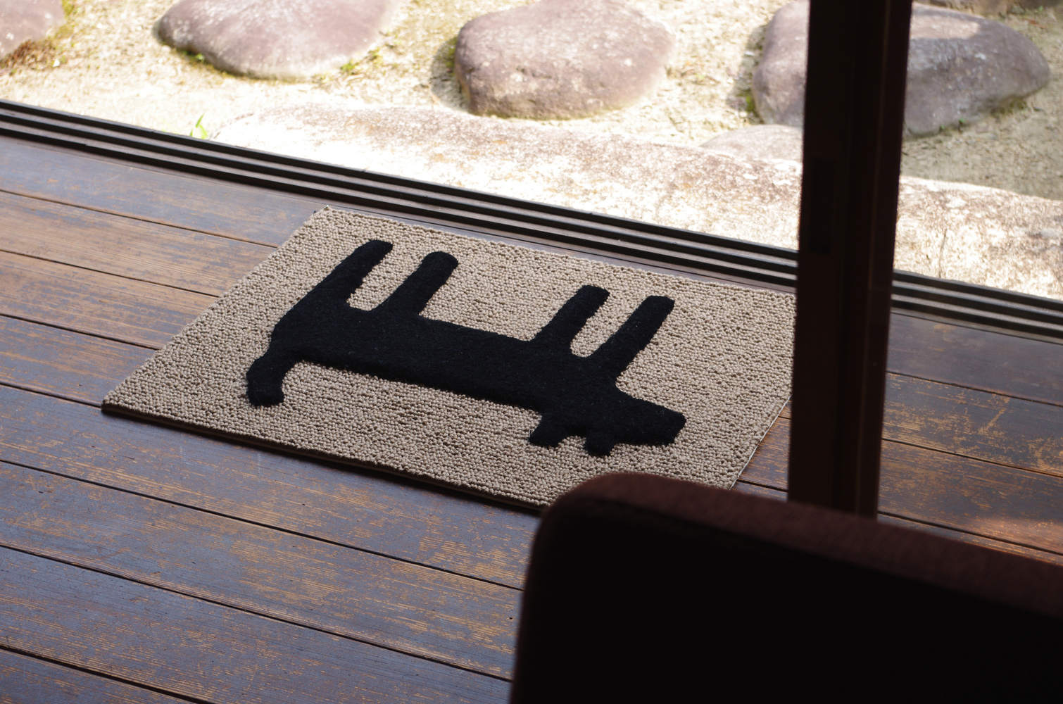 F:style doormat HOUSE blk-3