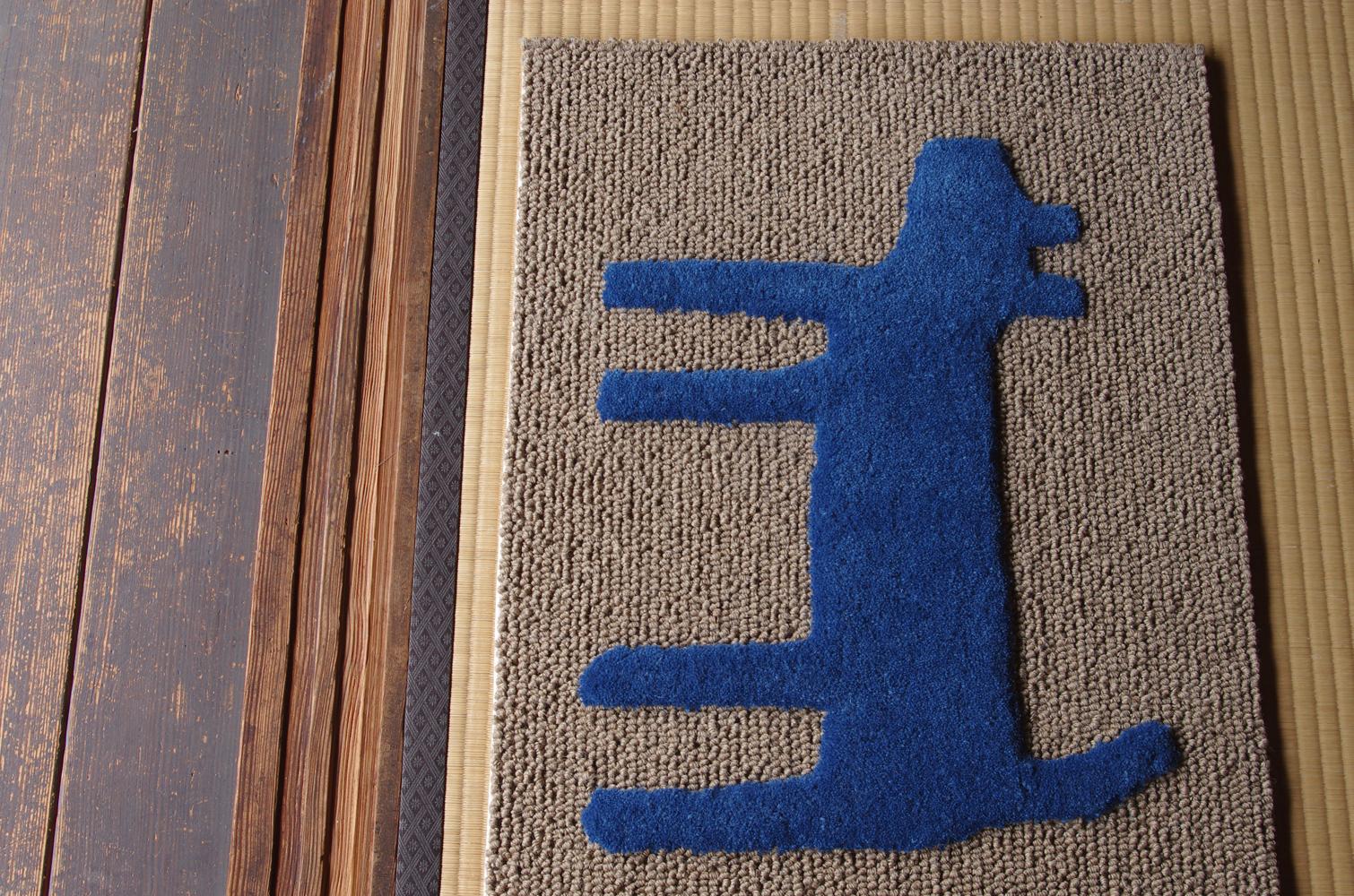 F:style doormat HOUSE blu-2