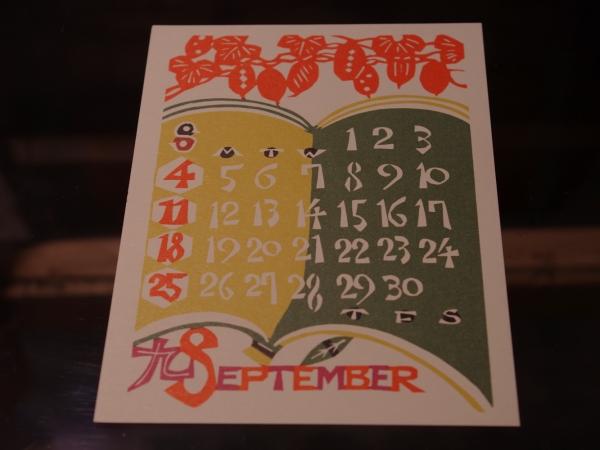 芹沢銈介 2016 カレンダー-008