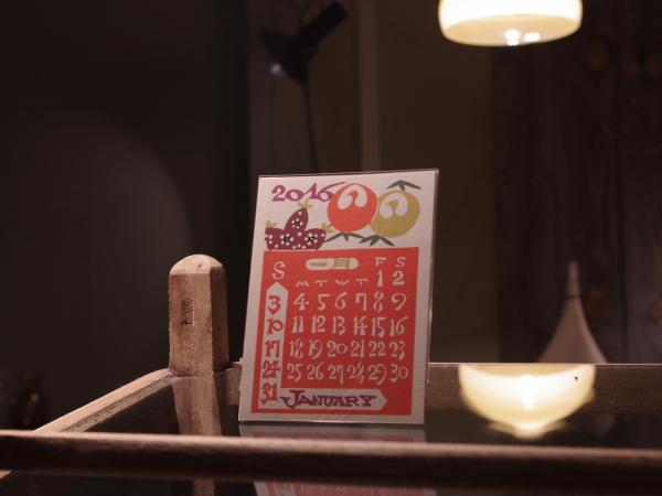 芹沢銈介 2016 カレンダー-004