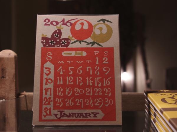 芹沢銈介 2016 カレンダー-003