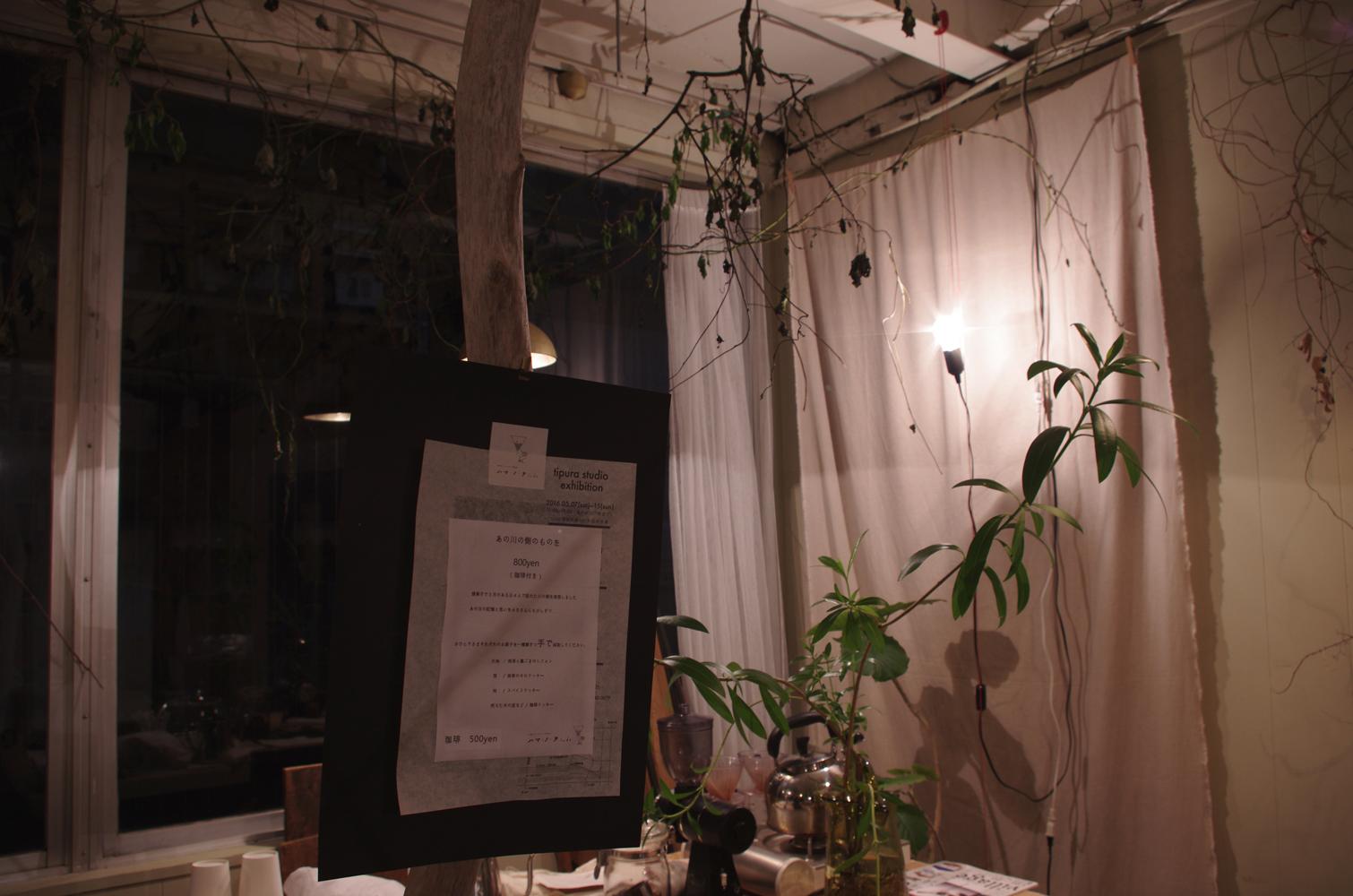 tipura-studio-ironworks-exhibition-5