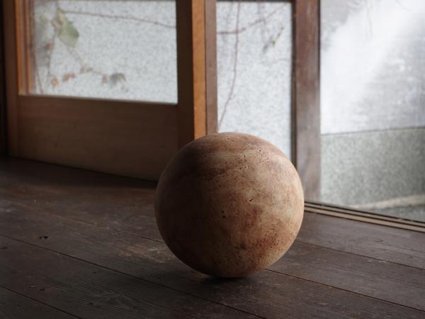 brown sphere L-1