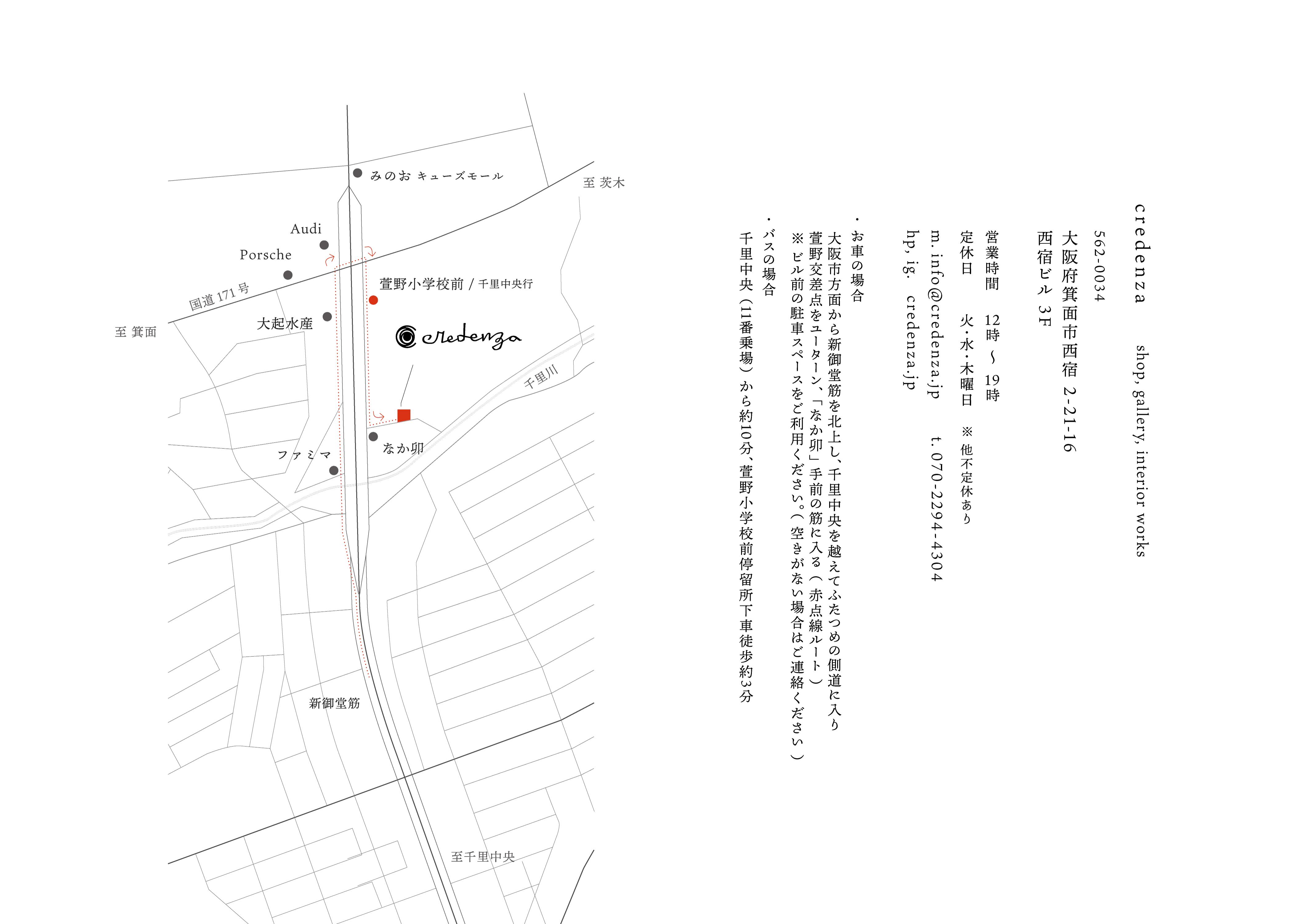 minoh-map