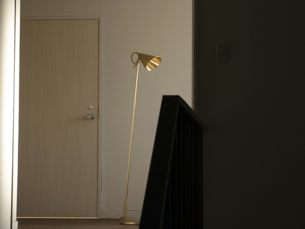 futgami f.lamp-16