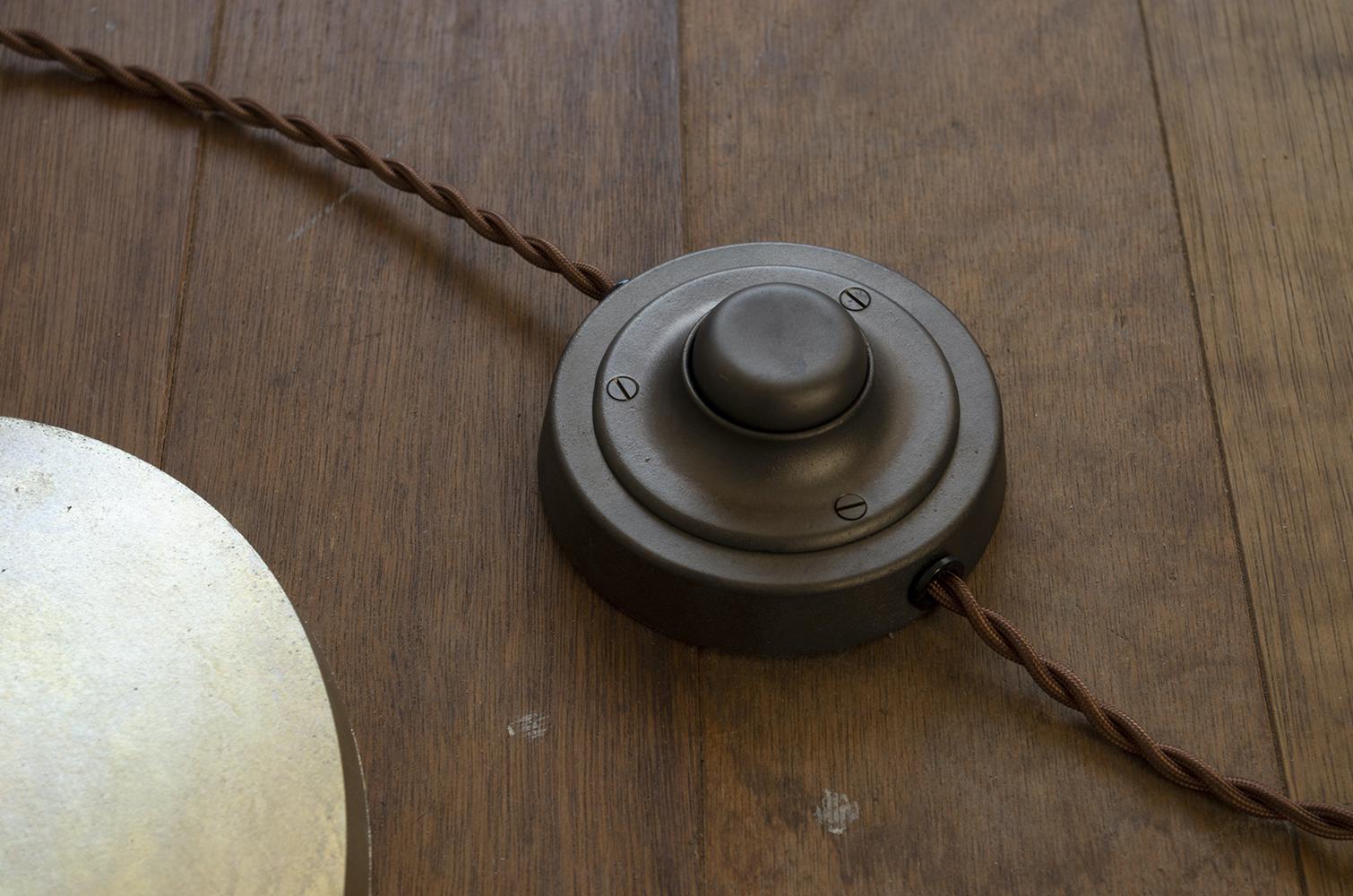 futgami f.lamp-18